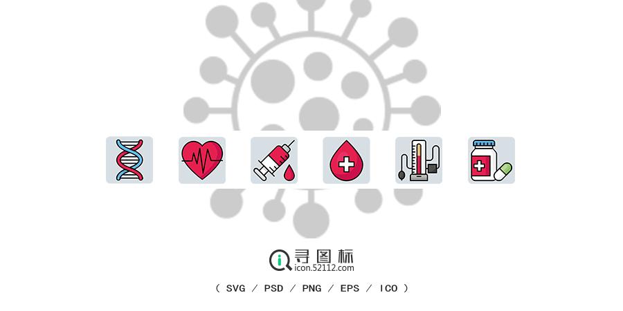 医疗图标,走进医学世界