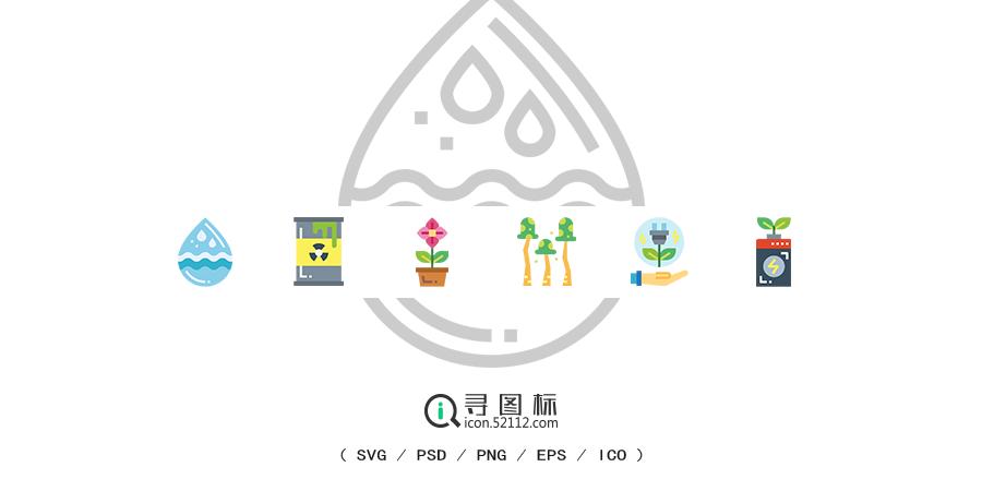 生态图标,保护环境任重道远