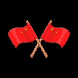 网站qq客服代码生成_红旗图标-有SVG,PNG,EPS格式-寻图标