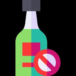 禁止喝饮料