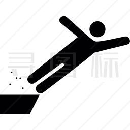 从悬崖上摔下来的人图标