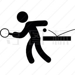 打乒乓球的人图标