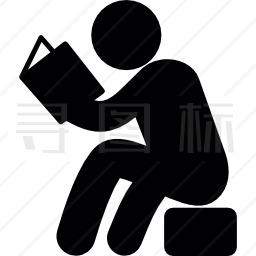 坐着看书的人图标