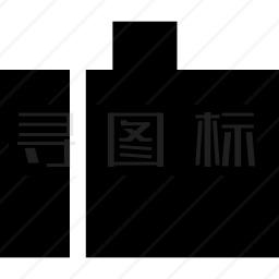 像直线和角度的手符号图标 有svg Png Eps格式 寻图标