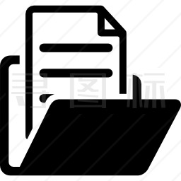 用文档打开文件夹图标