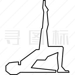 女性伸展图标