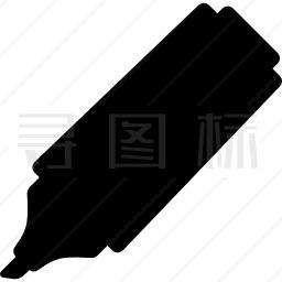 钢笔尖场图标
