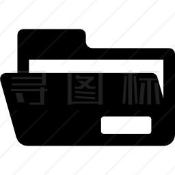 文档文件夹图标