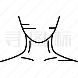 人体颈部图标 有svg Png Eps格式 寻图标