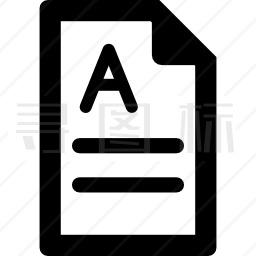 字母表图标