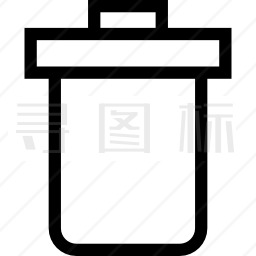 垃圾桶图标