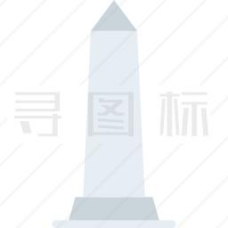 方尖碑图标