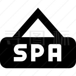 温泉图标 有svg Png Eps格式 寻图标