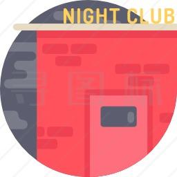 夜总会图标