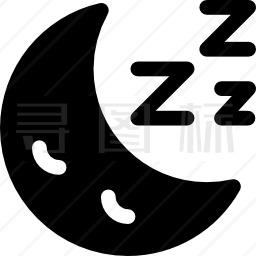 睡觉图标 有svg Png Eps格式 寻图标