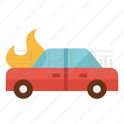 车辆火灾图标