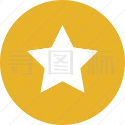 五角星标志图标