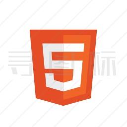 html5标志图标