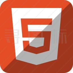 HTML5图标
