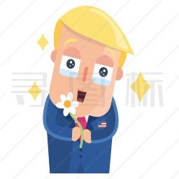 献花的男人图标