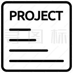 项目文件图标