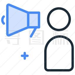用户通知图标