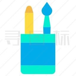 绘画工具图标