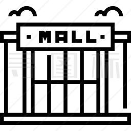 购物中心图标