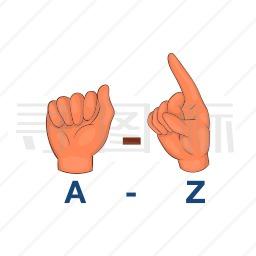 字母手势图标 有svg Png Eps格式 寻图标