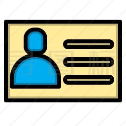 身份证图标