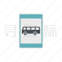 交通标志图标