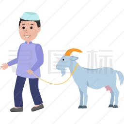 穆斯林男孩与羊图标
