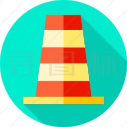 交通锥图标