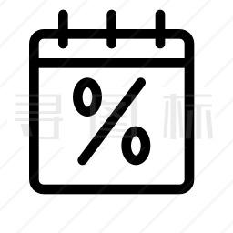 百分比图标