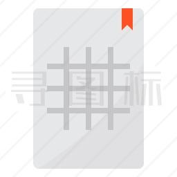 栅格纸图标