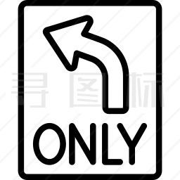 向左拐图标