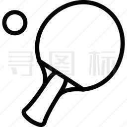 乒乓球图标
