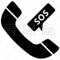 求救电话图标