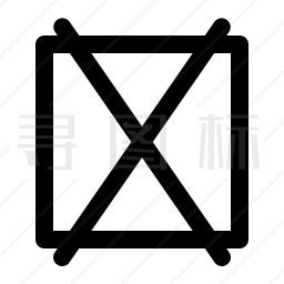 洗涤标志图标