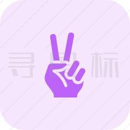 两只手指图标 有svg Png Eps格式 寻图标