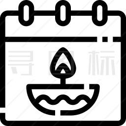 排灯节图标