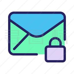 邮件锁定图标