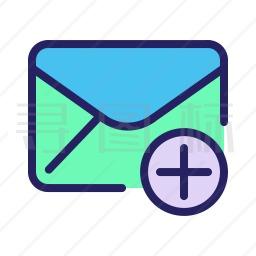 邮件添加图标