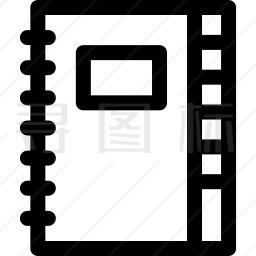 日记本图标