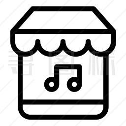 音乐商店图标