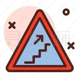楼梯标志图标