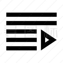 视频列表图标