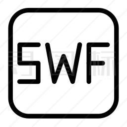 SWF图标