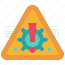 警告标志图标