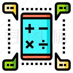 手机计算器图标